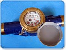 Багатоструменеві лічильники води